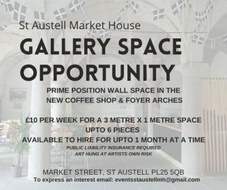 Gallery Wall Space for Hire